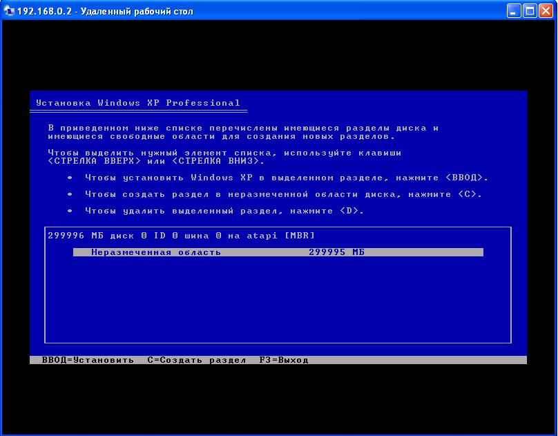 virtualbox-headless-1.png